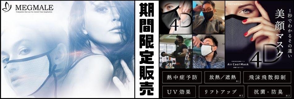 栗山廣大オフィシャルページ
